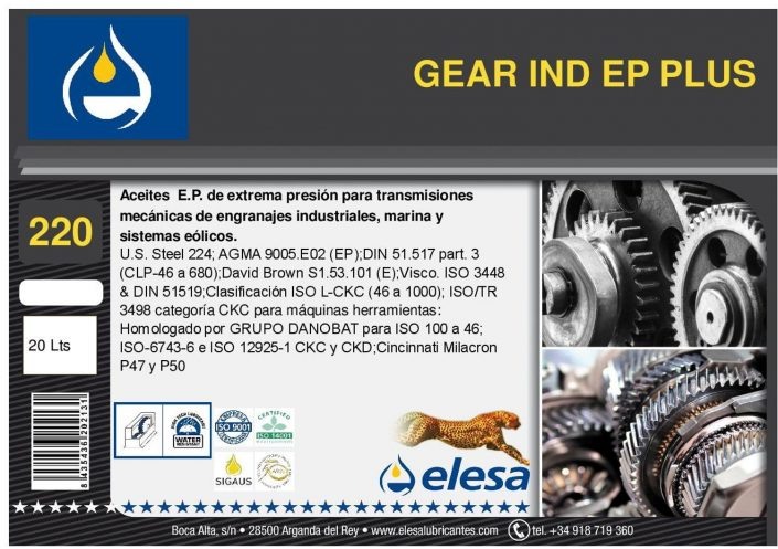 GEAR IND 220 EP PLUS